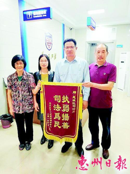 法治知识下乡上街法援律师进家入户 惠城建起区、镇(