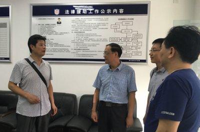 内江市人大调研组视察资中水南镇法律援助工作站