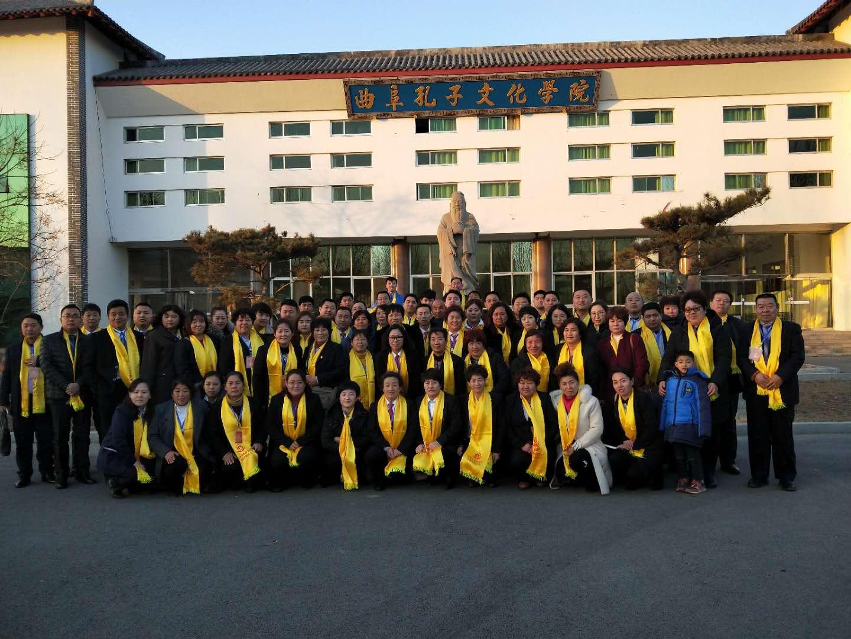 数字环境能量学在山东省曲阜孔子文化学院引起共鸣