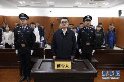 辽宁省人大常委会原副主任李文科一审被判16年