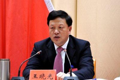 贵州省委原常委、省政府原副省长王晓光被开除