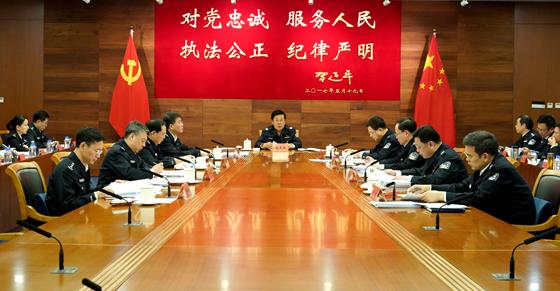 赵克志在公安部党委(扩大)会议上强调:依法保障和服务民营企业