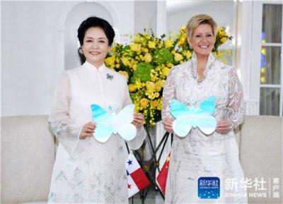 彭丽媛会见巴拿马总统夫人卡斯蒂略并共同出席艾