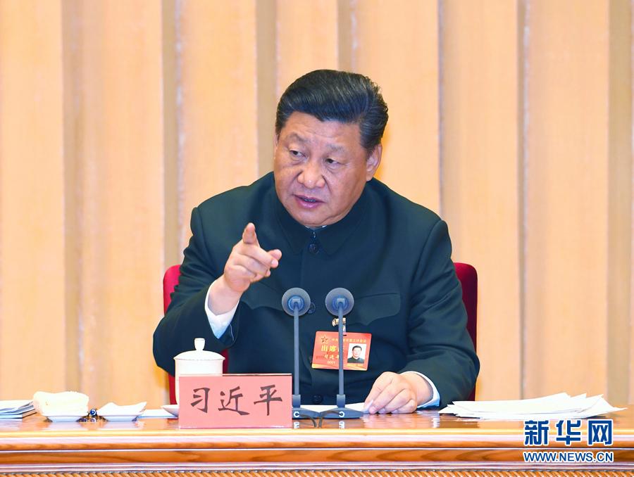 习近平出席中央军委军事工作会议并发表重要讲话