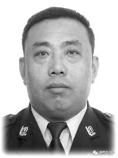 惊闻噩耗!辽宁葫芦岛一派出所长因公殉职,年仅50岁……