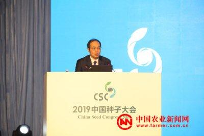 【2019中国种子大会现场发布】2018年玉米高产品种测产