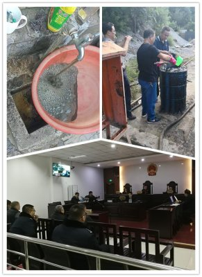 工厂倾倒废水造成白洋淀水污染 被判罚860余万元
