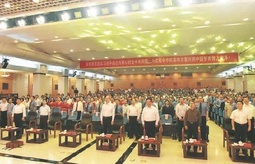 """最高检举行庆祝新中国成立70周年""""歌唱祖国""""文艺汇演"""
