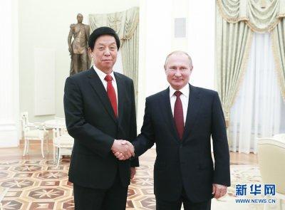 栗战书对俄罗斯进行正式友好访问