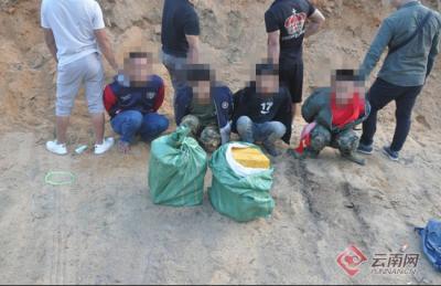 云南勐腊警方破获一起特大走私贩卖毒品案 缴获海洛因5