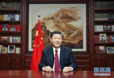 国家主席习近平发表二�二�年新年贺词