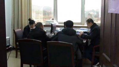 湖南永州新田县医院有人造假领绩效奖金 数十人被处罚