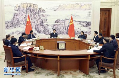 栗战书主持全国人大常委会党组会议并讲话