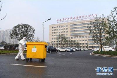 规范处置医疗废物 为疫情防控提供保障