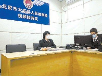 北京大兴:一逃亡十年男子因疫情投案自首