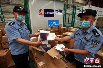 广州海关破获案值15亿元跨境电商走私大案