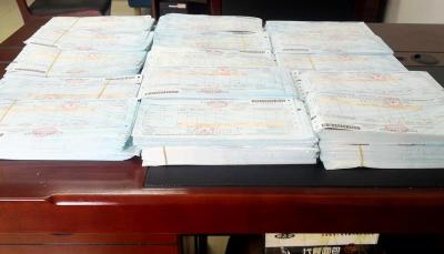涉案票证金额达13亿!江苏常州警方打掉特大制售假票团