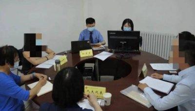 北京海淀区检察院就一起民事申请监督案件进行公开审查
