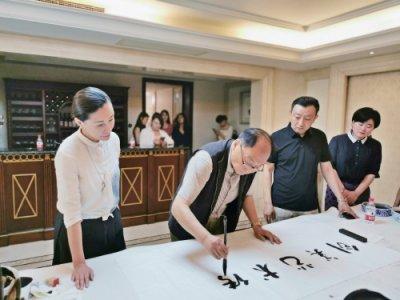 全国乡村文化产业创新联盟首个活动基地在京挂牌