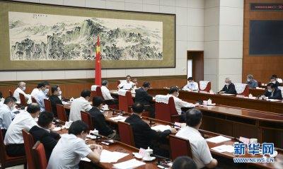 李克强主持召开稳外贸工作座谈会 韩正出席