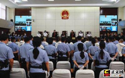 陕西汉中:23人涉黑案一审判决 主犯获刑二十年