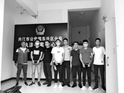 河南周口警方破获亿元电信诈骗案 从嫌疑人家中搜出561