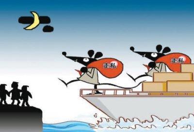 浙江温州:公诉一起涉嫌逃税5.3亿余元走私普通货物案