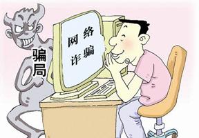 每周法治热点:杭州公安通报女子失踪案・梁荣富回国投案