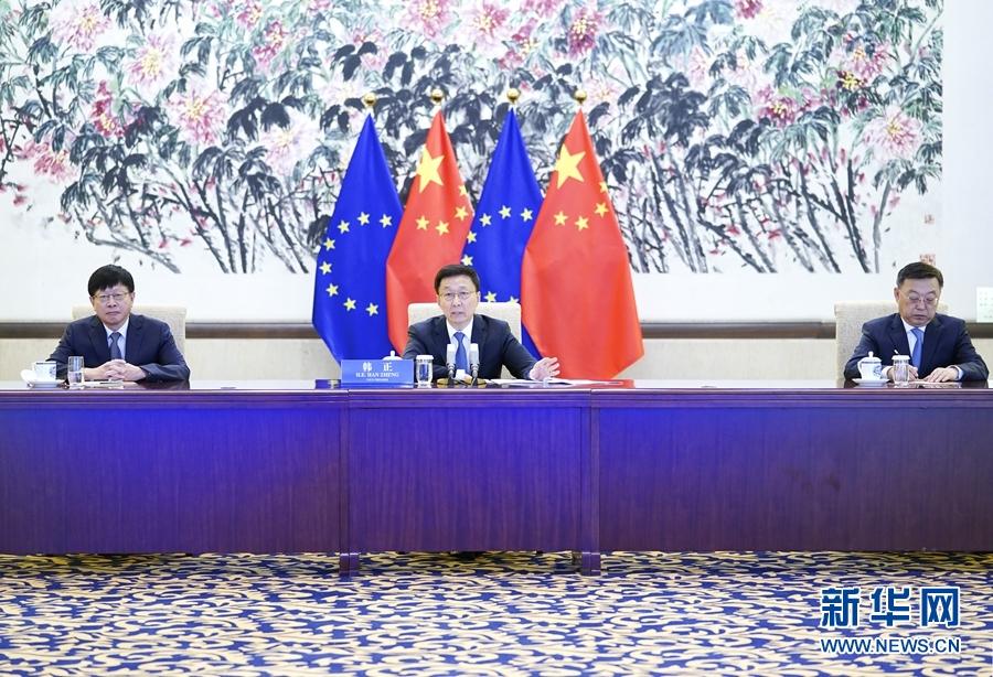 韩正同欧盟委员会第一副主席蒂默曼斯举行视频会见