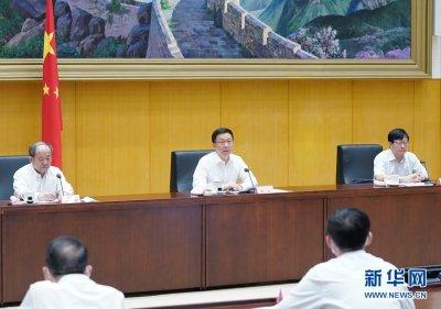 韩正出席第七次全国人口普查电视电话会议并讲话