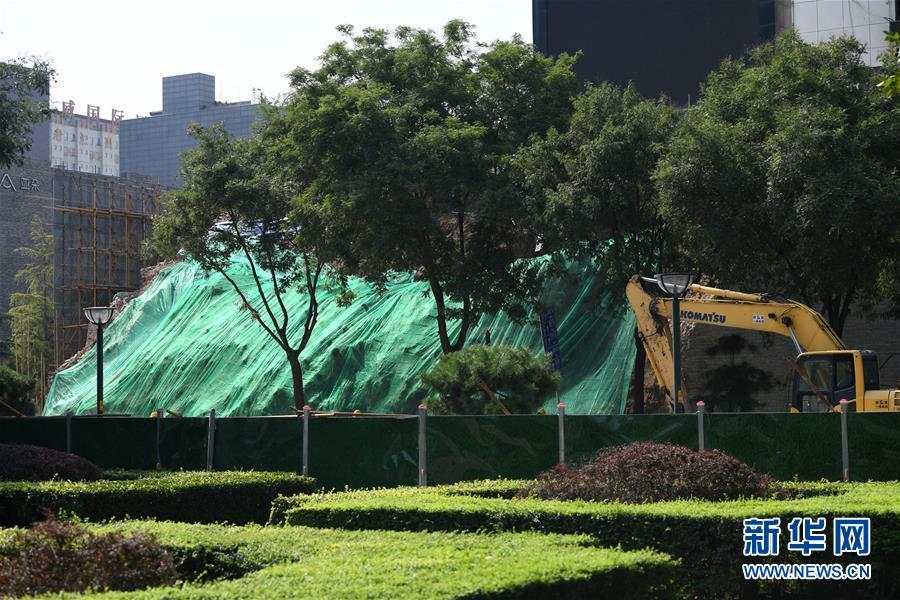 西安明秦王府城墙坍塌事件后续调查