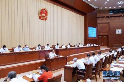 十三届全国人大常委会第二十一次会议举行第二次