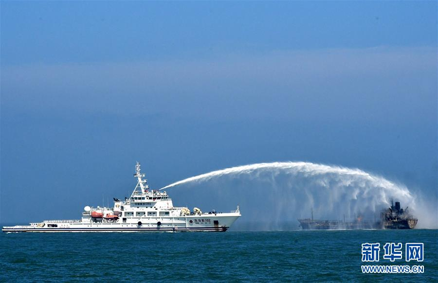 长江口以外水域两船碰撞 3人获救14人失踪