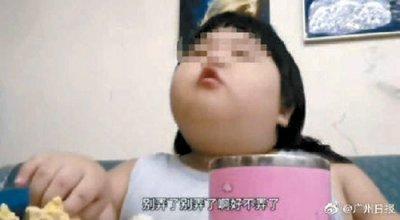 3岁吃播女童长到70斤 佩琪父母的行为涉嫌虐待罪吗?