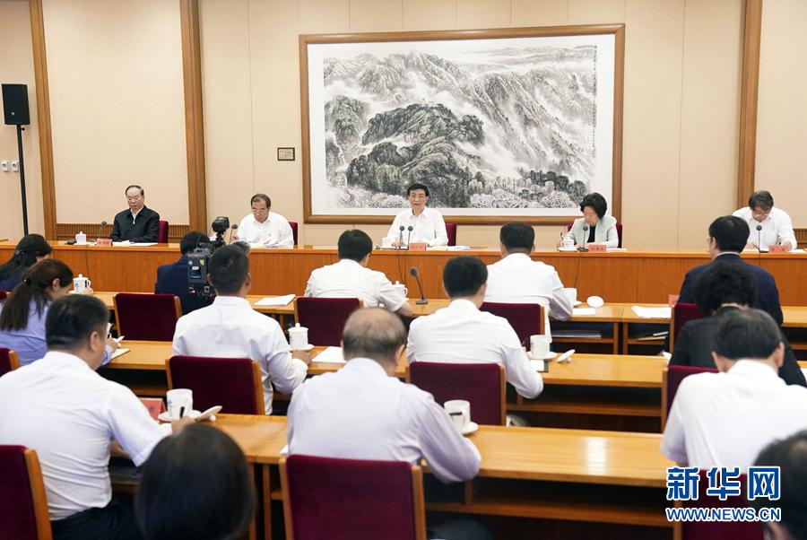 王沪宁出席疫情防控工作优秀党员和优秀基层干部座谈会并讲话