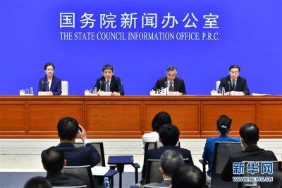 国新办举行中国-东盟经贸合作暨第17届博览会新闻发布