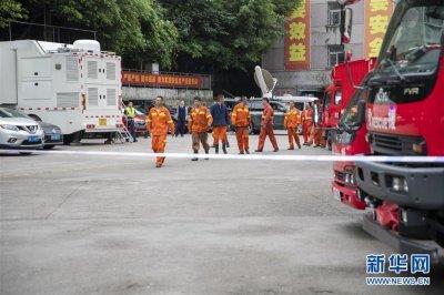 重庆松藻煤矿一氧化碳超限事故搜救完毕 已致16人死亡