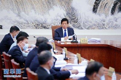 栗战书主持召开十三届全国人大常委会第七十二次委员长