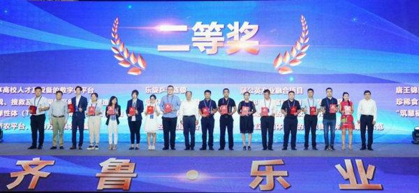 """哈工大机器人集团智慧物流解决方案入围""""中国创翼""""总决赛"""