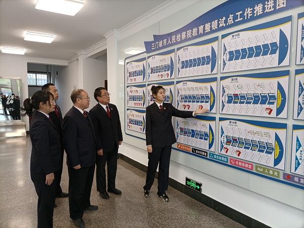 河南三门峡:在教育整顿试点工作中聚焦顽瘴痼疾紧扣专项整治