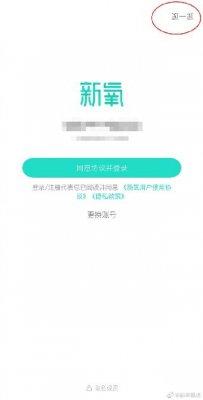 新氧医美App竟存大量涉黄内容