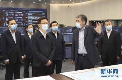 韩正调研国家空中交通管理工作