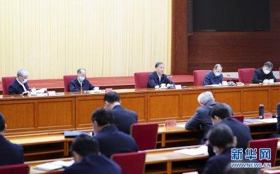 汪洋出席《中国共产党统一战线工作条例》研讨班开班式