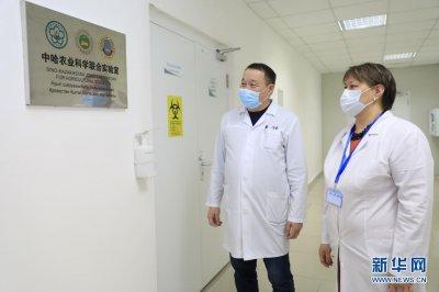 中哈农业科学联合实验室获颁哈萨克斯坦政府认可证书