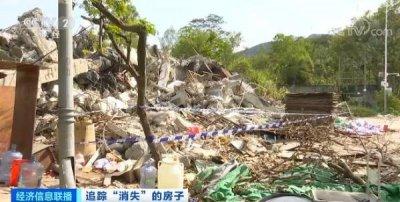 追踪深圳离奇房屋强拆事件:四人因涉嫌故意毁坏财物已