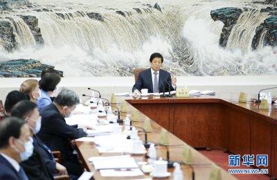 栗战书主持召开十三届全国人大常委会第九十四次委员长