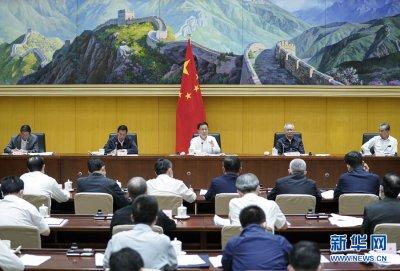 韩正主持碳达峰碳中和工作领导小组第一次全体会议并讲