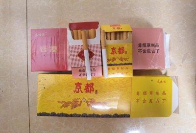具有戒烟功效?不上瘾无危